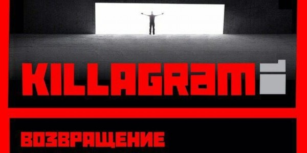 KillaGram-logo